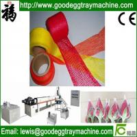 Wholesale Flower packaging net Extruder from china suppliers