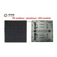 Wholesale Smd Led Screen P6 Outdoor Full Color Led Display Module 192*192mm from china suppliers