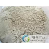 Wholesale Very cheap high quality Medical stone powder used in soil improvement from china suppliers
