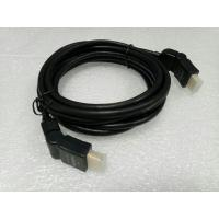 Wholesale HDMI Type-A cable, with HDMI connector can be twisted 180º,giving flexibility when connecting devices, Male to Male from china suppliers