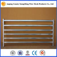 Buy cheap china galvanized sheep panel goat panels sheep panels for sale from wholesalers