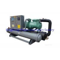 Wholesale Water Chiller Compressor Machine , Industrial Water Cooled Screw Chiller 14500 Kcal/hr from china suppliers