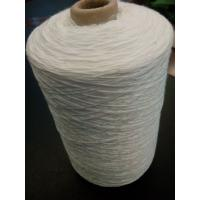 Wholesale FR Polyester Yarn Cable Wire Filler With High Tempature Resistance from china suppliers