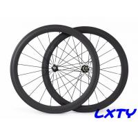 China M50T 25mm chinese road wheels,chinese bicycle,Bicycle wheel china on sale