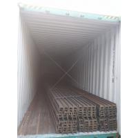 Quality SS400 Grade Hot Rolled Steel Welding H Beam 150 Mm Flange Width ISO Certification for sale