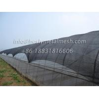 Wholesale SUN06 Plastic Thermal Screen from china suppliers