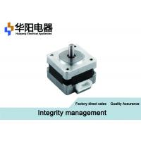 Hybrid 12 volt gear reduction motor high accuracy two for High accuracy stepper motor