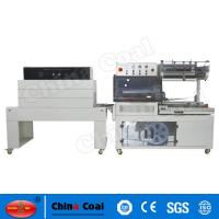 Wholesale QL6025 Automatic Side Sealer l sealer, Automatic l sealer,  Automatic Side Sealer from china suppliers