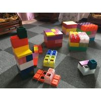 Buy cheap kids plastic building blocks from wholesalers