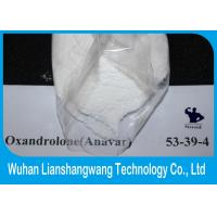 Quality White Cutting Cycle Bodybuilding Oral Steroids Anavar Oxandrolone Powder CAS 53-39-4 for sale