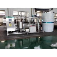 Wholesale Stainless Steel Tanks / Sterilizer Tank Pasteurizer 72 ℃-137℃ Beer Juice Milk from china suppliers