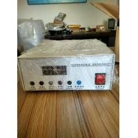 Wholesale Single / Double / Triple Frequency Ultrasound Generator Cleaning from china suppliers