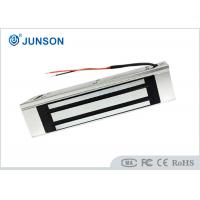 Wholesale Single Door Gate Electromagnetic Lock 180kg 300lbs Access Control-JS-180 from china suppliers