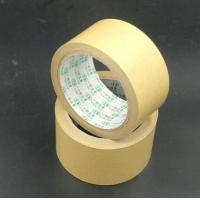 Quality 30mm 45mm Rubber Adhesive Reinforced Gummed Kraft Paper Tape 1 X 60 Yards for sale