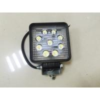 Wholesale Universal Part Hangcha Forklift Parts Energy Consumption LED Head Lamp 12 - 80V from china suppliers