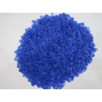 Wholesale detergent powder blue ring shape speckles for detergent powder from china suppliers