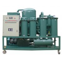 Wholesale ZJD Oil Water Separator,Hydraulic Oil Recycling Machine from china suppliers