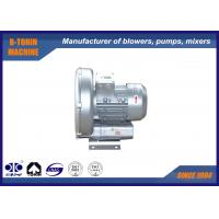 Wholesale Aluminum Side Channel Blower , fish pond aeration pump , printing vacuum pump from china suppliers