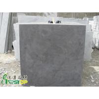 Buy cheap Blue Limestone from wholesalers
