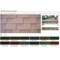 Wholesale Laminated Fiberglass building asphalt roofing shingles / roofing tiles from china suppliers