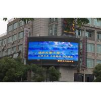Wholesale Waterproof P16 Full Color Digital Outdoor Billboards Advertising 3906 Dots from china suppliers
