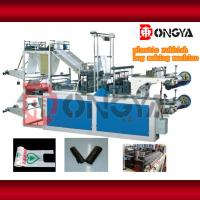 Wholesale 4 - 6.5kw Bag Making Equipment , Biodegradable Plastic Pouch Making Machine from china suppliers