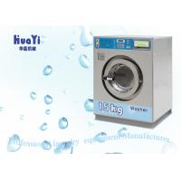 Wholesale High Efficiency Coin Washing Machine 15kg / Coin Op Washer Dryer from china suppliers