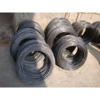 Wholesale steel wire(diameter 0.4mm-6.5mm) from china suppliers