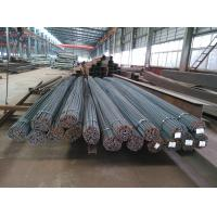Buy cheap Prefabricated Reinforcing Steel Bar Rebar High Seismic Compressive Strength HRB 500E from wholesalers