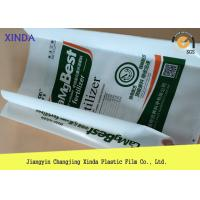 Wholesale Form Fill Seal Heavy Duty Side Gusseted Plastic High Strength Anti-aging Bags from china suppliers
