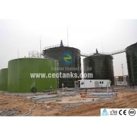 Wholesale Bolted Liquid Storage Tanks with porcelain enamel coating process from china suppliers
