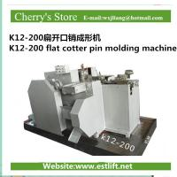 Wholesale K12-200 flat cotter pin molding machine split pin making machine from china suppliers