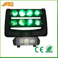 Buy cheap Stage 10w Rgbw Led Spider Light Moving Head Beam Effect DMX 512 from wholesalers
