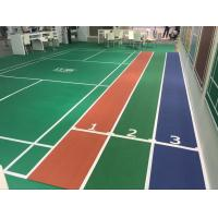 Wholesale Sports Waterproof Rubber Flooring Thickness 5mm Width 1.5m Length 15m from china suppliers