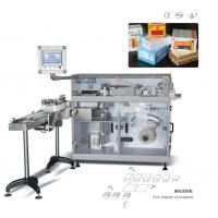 Wholesale Pharmacy / Food Automatic Cartoning Machine Cellophane Wrapping Machine from china suppliers