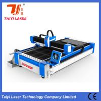 Wholesale Pipes And Sheets Cut In One Fiber Laser Cutting Machine 380V Anti Collision Cutting Head from china suppliers
