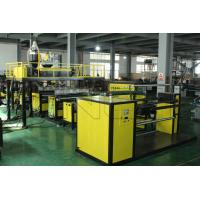 Quality Vinot Top Brand Film-machine Wide In Width high speed PE Air Bubble film Machine 2000-3000mm DYF-2000 for sale