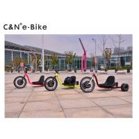 Wholesale 200cc Electric Big Three Wheel Drift Trike For Adults 1000W Electric Motor from china suppliers