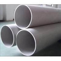 Wholesale 316 316L 310S 310H Stainless Steel Pipe JIS , DIN Standard For chemical industry from china suppliers