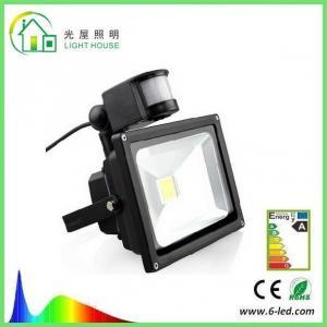 Wholesale 50W LED Sensor Light High Lumens , LED Infrared Motion Sensor Flood Light IP65 from china suppliers