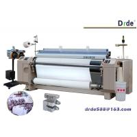 Wholesale Polyester Pongee Water Jet Weaving Loom Machine , Textile Weaving Machine from china suppliers
