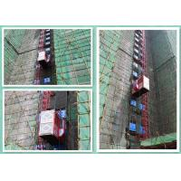 Wholesale Red Rack And Pinion Passenger Material Hoist Construction Elevator Twin Cage from china suppliers