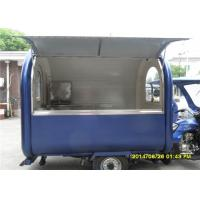 Wholesale Dark Blue Strong Steel Motorcycle Food Cart Catering Vans For Events from china suppliers