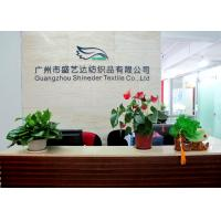 GuangZhou Meijara Textile Co.,Ltd