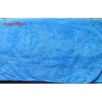 Wholesale Blue  80 * 140cm Altra Thick Microfiber Bath Towels Super Absorbent Bathroom Cleaning from china suppliers