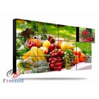 Wholesale 2.8mm Bezel 3D Lcd Display Flexible Video Wall , Curved Video Wall Built - In 3D Niose Reduction from china suppliers