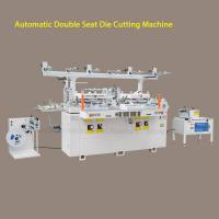 Wholesale High Speed CNC Die Cutting Machine / Screen Protector Labelling Machine from china suppliers