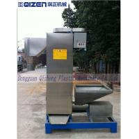 Wholesale High Speed PE / PP Material Centrifugal Dewatering Machine 7.5KW Power from china suppliers