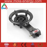 Wholesale High Efficiency Super Large Biogas Burner from china suppliers