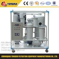 Wholesale Hot selling Vacuum Used Hydraulic oil Processing Purifier Equipment from china suppliers